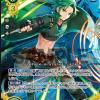 【ファイアーエムブレム】暁の女神のサザを紹介【FEヒーローズ】