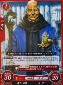 【ファイアーエムブレム】暗黒竜と光の剣のリフを紹介【FEヒーローズ】