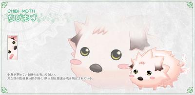 神戸小鳥のマスコットキャラ兼ペットのちびもすを紹介【リライトイグニスメモリア攻略】