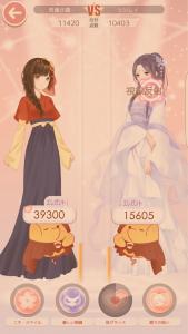 ファッションの女神リンレイ