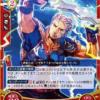 【ファイアーエムブレム】暗黒竜と光の剣のオグマを紹介【FEヒーローズ】